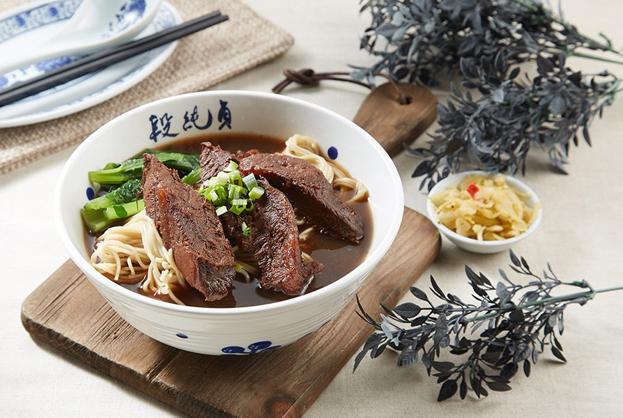Braised Beef Shank Noodle Soup