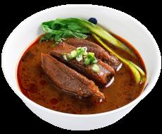 Duan Chun Zhen Beef Soup