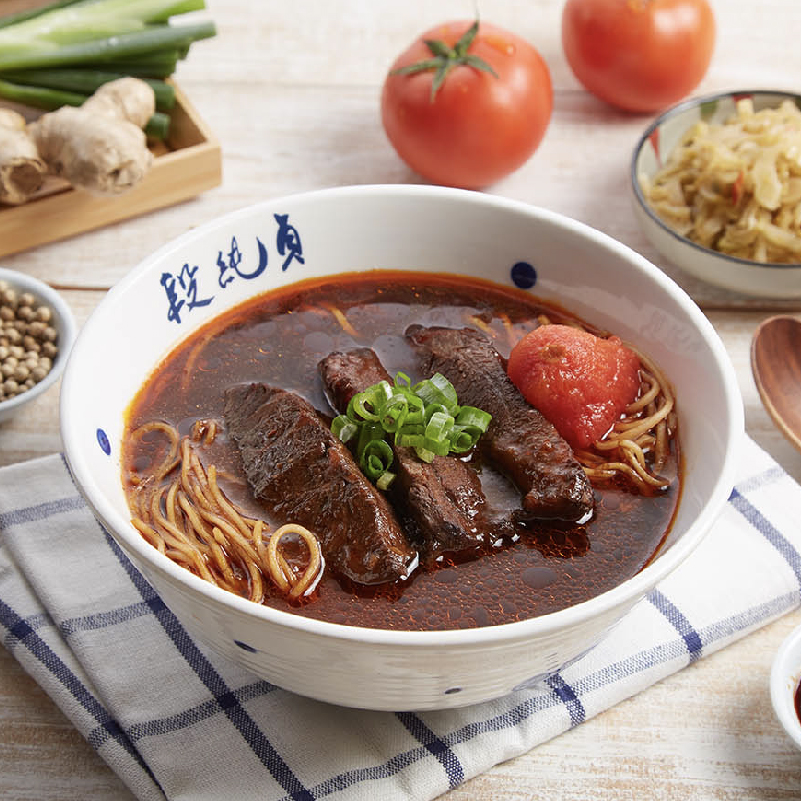 Tomato Beef Shank Noodle Soup