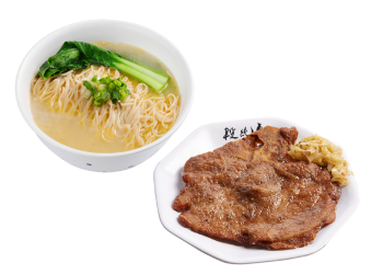 Simmered Chicken Noodle Soup With Deep-Fried Pork Chop