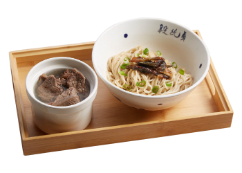 House Steamed Beef Soup Set