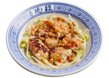 Wontons With Chili Oil