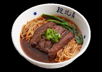Classic Beef Shank Noodle Soup (Mild)
