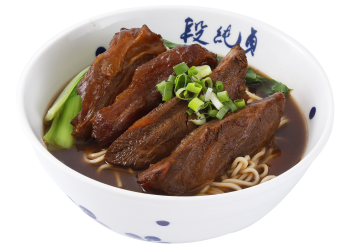 Braised Beef Shank Noodle Soup With Tendon