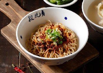 青花椒乾拌麵