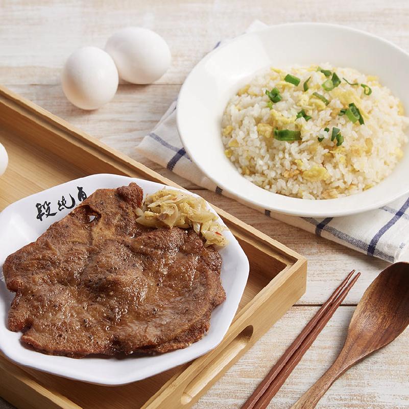 Pork Chop Fried Rice With Egg