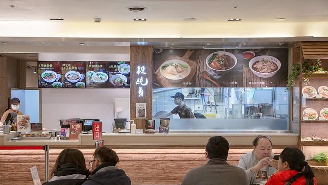 段純貞 台北京站店